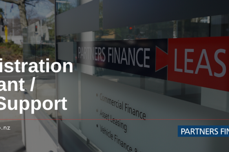 Loan Administration Support